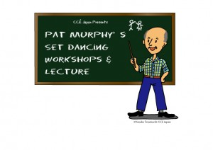 patmarphy