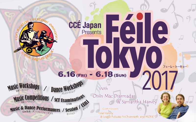 Féile Tokyo 2017