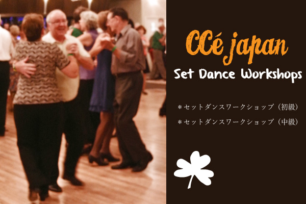 setdance