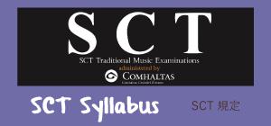 SCT Syllabus