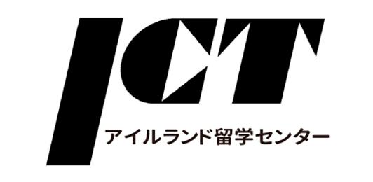 株式会社アイシーティ