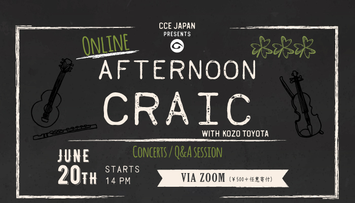 Afternoon Craic Online with Kozo Toyota